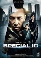 Te shu shen fen - French DVD movie cover (xs thumbnail)