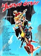 Giudizio universale, Il - French Movie Poster (xs thumbnail)
