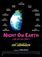 Night on Earth - French Movie Poster (xs thumbnail)
