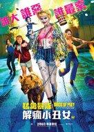 Harley Quinn: Birds of Prey - Hong Kong Movie Poster (xs thumbnail)