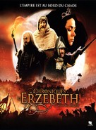 Bathory - French DVD cover (xs thumbnail)