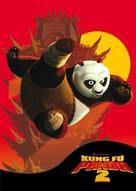 Kung Fu Panda 2 - Movie Poster (xs thumbnail)