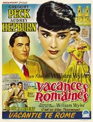 Roman Holiday - Belgian Movie Poster (xs thumbnail)