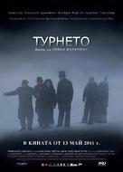 Turneja - Bulgarian Movie Poster (xs thumbnail)