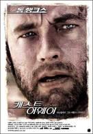 Cast Away - South Korean Movie Poster (xs thumbnail)