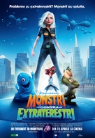 Monsters vs. Aliens - Romanian Movie Poster (xs thumbnail)