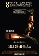 There Will Be Blood - South Korean Advance movie poster (xs thumbnail)