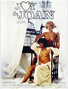 Joy et Joan - French Movie Poster (xs thumbnail)