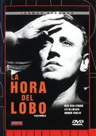 Vargtimmen - Spanish Movie Cover (xs thumbnail)