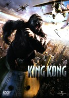 King Kong - German DVD cover (xs thumbnail)