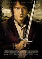 The Hobbit: An Unexpected Journey - German Movie Poster (xs thumbnail)