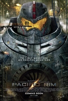 Pacific Rim - British Movie Poster (xs thumbnail)