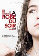La robe du soir - French DVD movie cover (xs thumbnail)