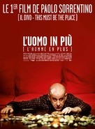 L'uomo in più - French Movie Poster (xs thumbnail)