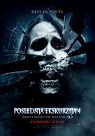 The Final Destination - Serbian Movie Poster (xs thumbnail)