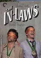 The In-Laws - DVD cover (xs thumbnail)