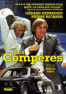 Les compères - Movie Cover (xs thumbnail)