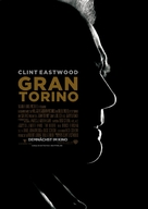 Gran Torino - German Movie Poster (xs thumbnail)