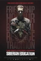 Educazione siberiana - British Movie Poster (xs thumbnail)