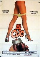 Le déclic - Spanish Movie Poster (xs thumbnail)