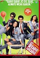 Always Kabhi Kabhi - Indian Movie Poster (xs thumbnail)