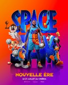 Space Jam: A New Legacy - French Movie Poster (xs thumbnail)