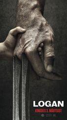 Logan - Estonian Movie Poster (xs thumbnail)