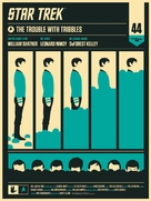 """Star Trek"" - Homage movie poster (xs thumbnail)"