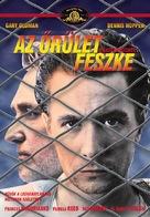 Chattahoochee - Hungarian DVD cover (xs thumbnail)