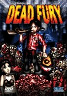 Dead Fury - German Movie Cover (xs thumbnail)