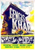 Genghis Khan - Spanish Movie Poster (xs thumbnail)