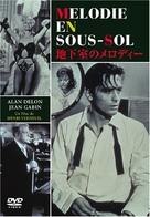Mélodie en sous-sol - Japanese DVD cover (xs thumbnail)
