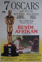 Out of Africa - Turkish Movie Poster (xs thumbnail)