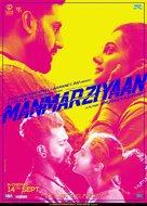 Manmarziyaan - Indian Movie Poster (xs thumbnail)