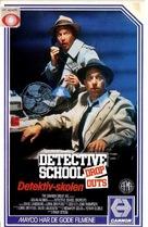 Detective School Dropouts - Movie Cover (xs thumbnail)