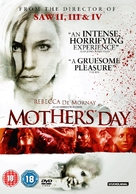 Mother's Day - British DVD cover (xs thumbnail)