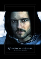 Kingdom of Heaven - German Movie Poster (xs thumbnail)