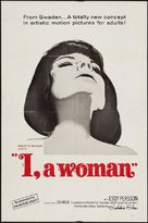 Jag - en kvinna - Movie Poster (xs thumbnail)