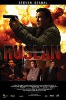 Driven to Kill - Lebanese Movie Poster (xs thumbnail)