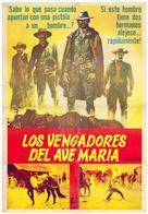 I vendicatori dell'Ave Maria - Spanish Movie Poster (xs thumbnail)