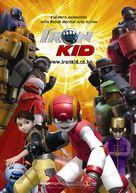 """Eon Kid"" - poster (xs thumbnail)"