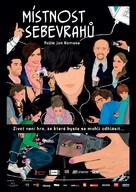 Sala samobójców - Czech Movie Poster (xs thumbnail)