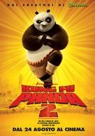Kung Fu Panda 2 - Italian Movie Poster (xs thumbnail)