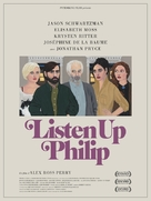 Listen Up Philip - French Movie Poster (xs thumbnail)