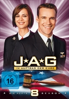 """JAG"" - German Movie Cover (xs thumbnail)"