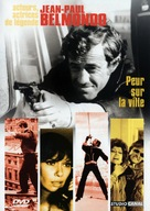 Peur sur la ville - French DVD cover (xs thumbnail)
