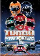 Turbo: A Power Rangers Movie - German Movie Cover (xs thumbnail)