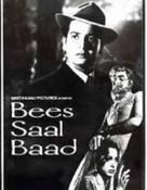 Bees Saal Baad - Indian Movie Poster (xs thumbnail)