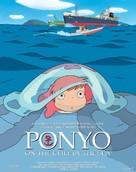 Gake no ue no Ponyo - Belgian Movie Poster (xs thumbnail)