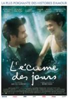 L'écume des jours - Belgian Movie Poster (xs thumbnail)